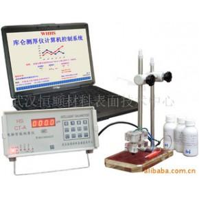 智能电解测厚仪 数字式测厚仪