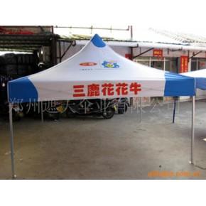 西安广告帐篷 石家庄广告帐篷 徐州广告帐篷