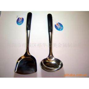 不锈钢厨具,W619#铲勺