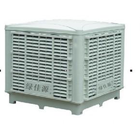 给力:厦门环保空调,水冷空调,负压风机,降温水帘,除尘设备,