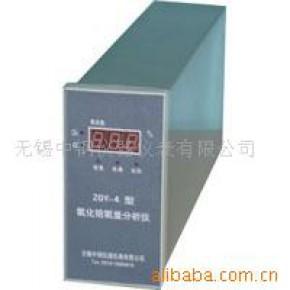 批发供应烟道氧分析仪 中钢
