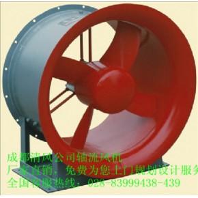 低噪音、高压、抽烟、除尘离心轴流式通风机