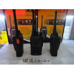 大连对讲机,诚达CD-Q10对讲机,对讲机批发、出租、维修