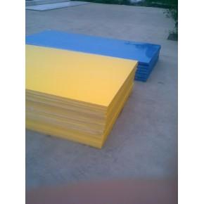 PE板批发(密度)