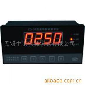 数显温度表 数显温控表 中钢