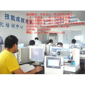 嘉兴PLC培训