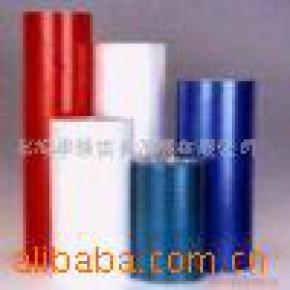 保护膜胶带 保护膜 耐高温保护膜
