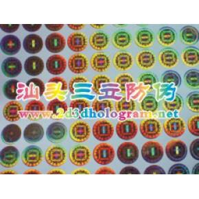 江门透明激光标 防伪贴纸