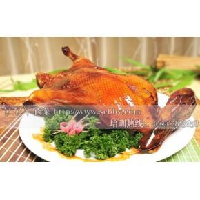 四川风味小吃制作 成都卤肉制作培训 成都特色小吃手艺