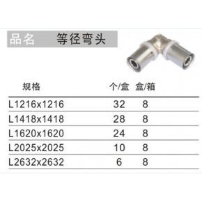 铝塑管卡压式铜管件