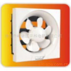 长期大量供应优质百叶窗式(隔墙式)换气扇