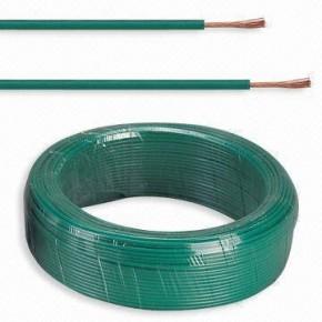 航模配件  PVC电子线  彩排线 多并线 单支线 绞线 U