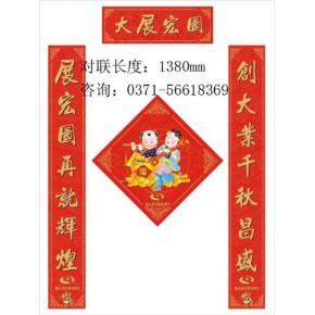 长春对联印刷选郑州金诺彩印专业对联广告对联印刷
