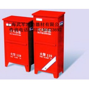 上海灭火器加药-上海灭火器加粉-abc干粉灭火器批发