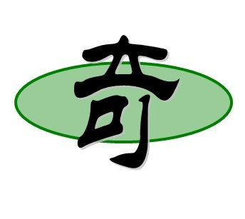 徐州奇展柜货架经营部