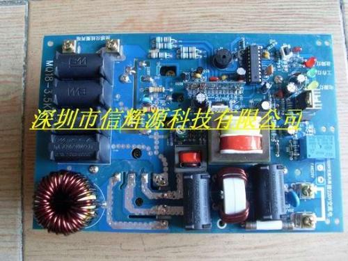 江西奉新3.5KW电磁加热器 电磁加热圈供应