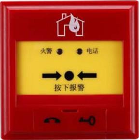 手动火灾报警按钮=西安瑞昌电子有限公司