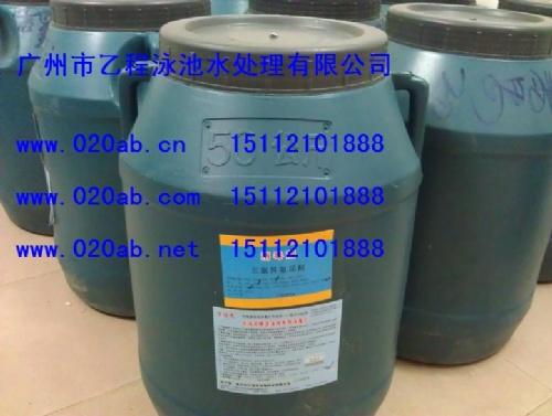 游泳池消毒剂消毒片2克