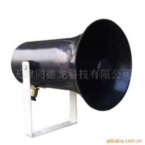 MAYS-3型防爆防腐号筒扬声器(ABS)