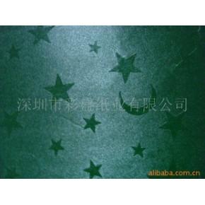 彩色珠光纸 包装用纸 中国