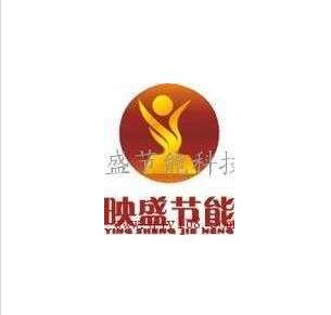 广州市映盛节能科技有限公司