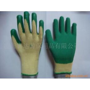 批发供应纱线浸胶,劳保手套.防护手套.