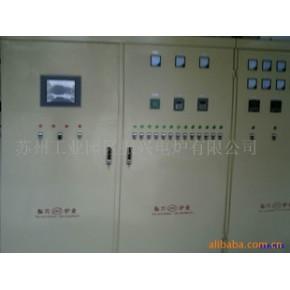 工业电炉配套自动控制系统