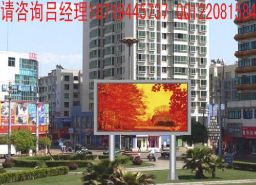 【深圳市户外双立柱式led全彩显示屏彩色电子led大】