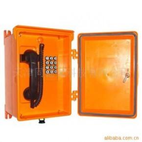 BHAD58/KB G型壁挂式防爆扩音电话机