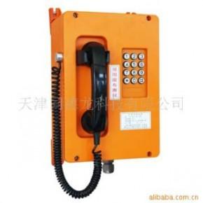 THAD58/KB K型壁挂式抗噪扩音电话机