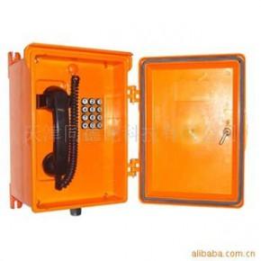 THAD58/KB G型壁挂式抗噪扩音电话机