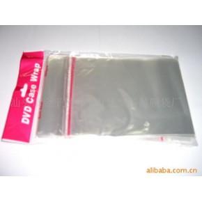DVD袋 OPP 透明袋