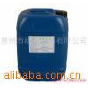 抗油剂47V50-500-1000
