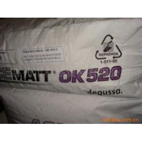 OK520消光粉 OK520