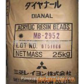 三菱丙烯酸树脂BR113.116.MB2952