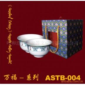 批发供应内蒙古制作精美特色工艺品礼品,旅游用品