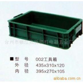 B供应塑料箱 PE 现货