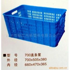 A供应塑料周转箱 PE 现货