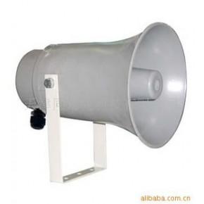 防水防腐号筒扬声器 同德龙