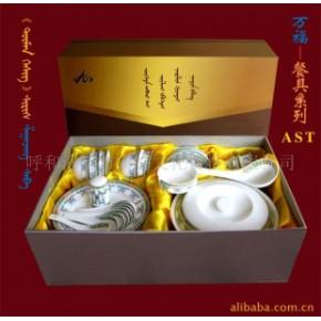 内蒙古工艺品,内蒙古特产,蒙古族工艺品,蒙古族用品
