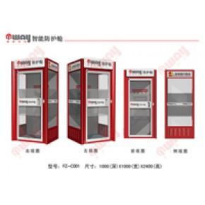 山东银维科技FZ-C001型ATM防护舱