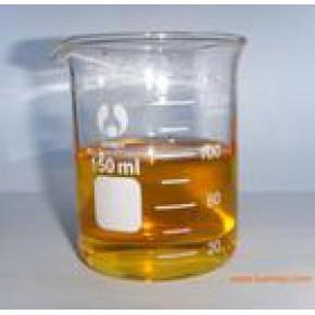 厂价供应轻烃(碳五)
