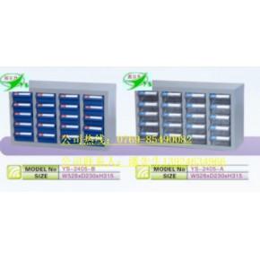 YES-2405零件柜 20抽屉零件柜