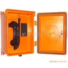 1通路壁挂式室外扩音对讲话机