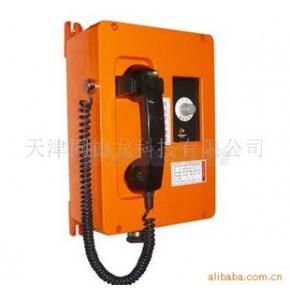 5通路壁挂式室内防爆扩音对讲话机
