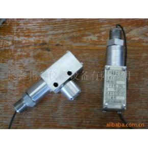 防爆红外光电传感器-对射式