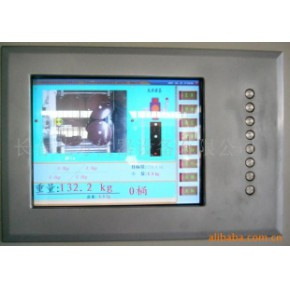 防爆电脑液晶显示器15寸