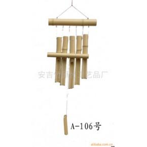 竹风铃,竹管风铃,竹制品
