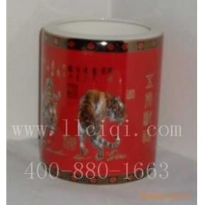 醴陵红瓷小号笔筒五虎zz,醴陵陶瓷工艺品礼品文具办公用品