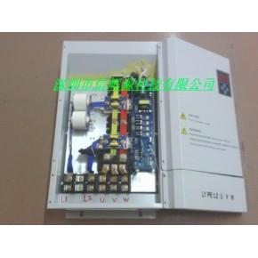 信辉源30KW电磁加热控制器